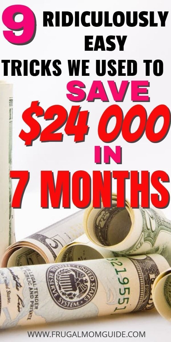 Trying to figure out how to save money? Looking for money saving tips? Check out...