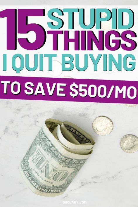 These money saving tips have saved me $500 a month by cutting out silly unnecess...