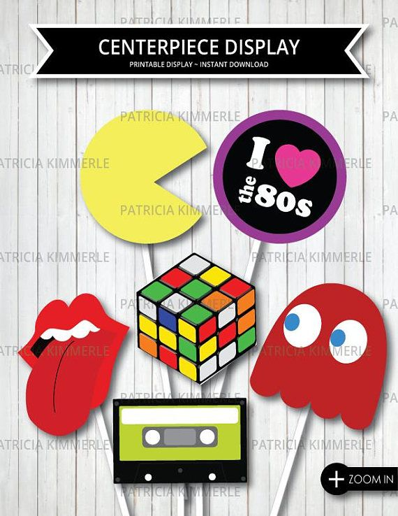 Centerpiece Printable, 80s kid,Retro, Rock, I love the 80s, 80s Party, 80s Theme...