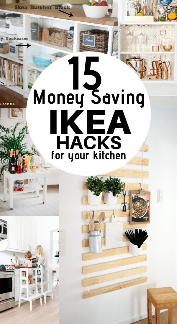 These 15 IKEA Kitchen Hacks are the BOMB !! You will help me, so much gel ...