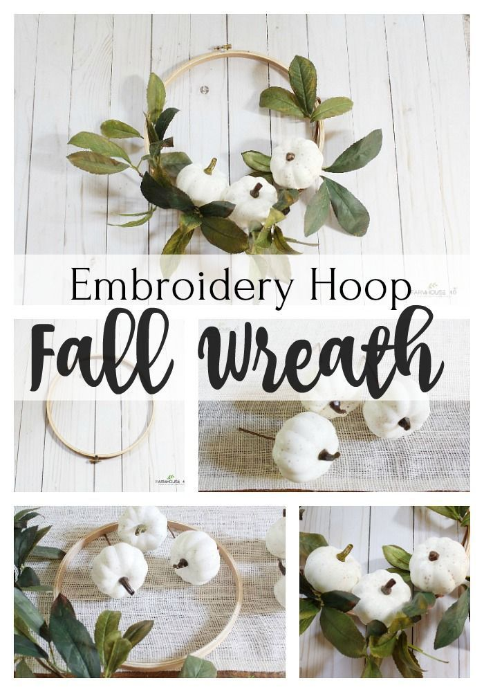DIY Embroidery Hoop Fall Wreath. Only takes 15 minutes to make. Gather 3 items a...