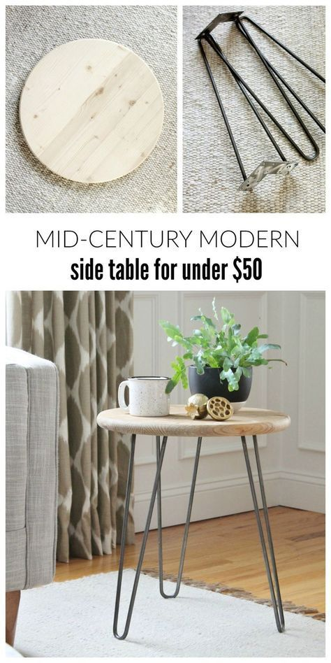 Mid-Century Modern Side Table for under $50 - A low-budget side table that still...