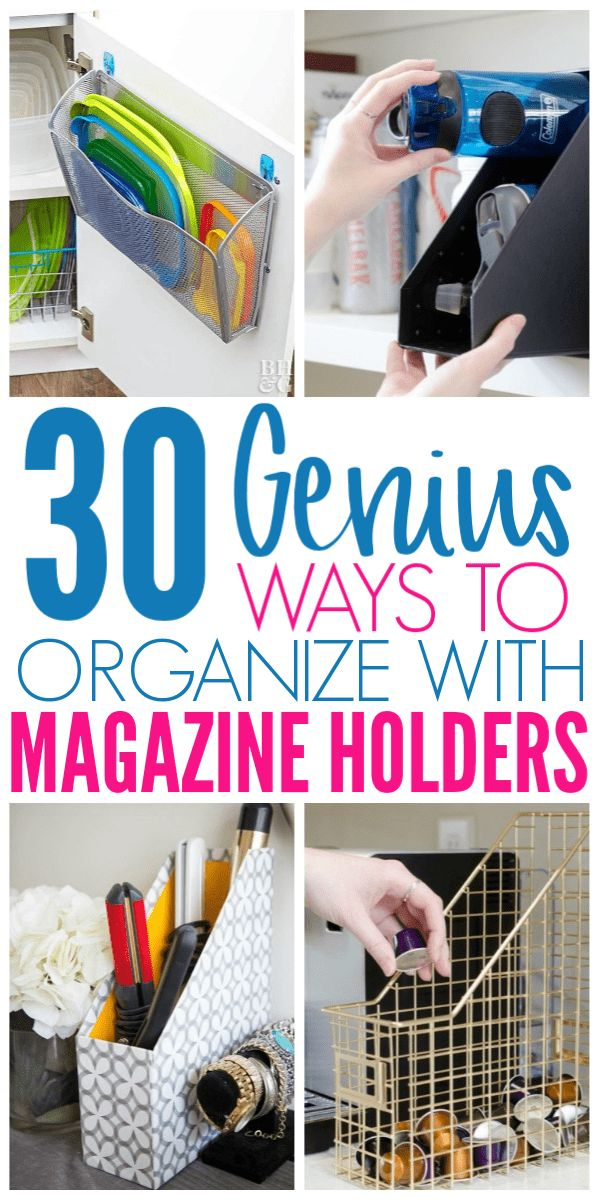 30 Clever Ways to Organize With Magazine Holders - Organization Obsesssed