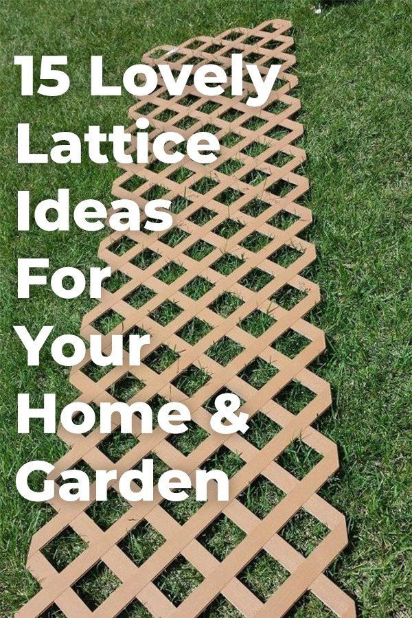 Copy One Of These Lovely Lattice Ideas For Your Home! #lattice #outdoorprojects