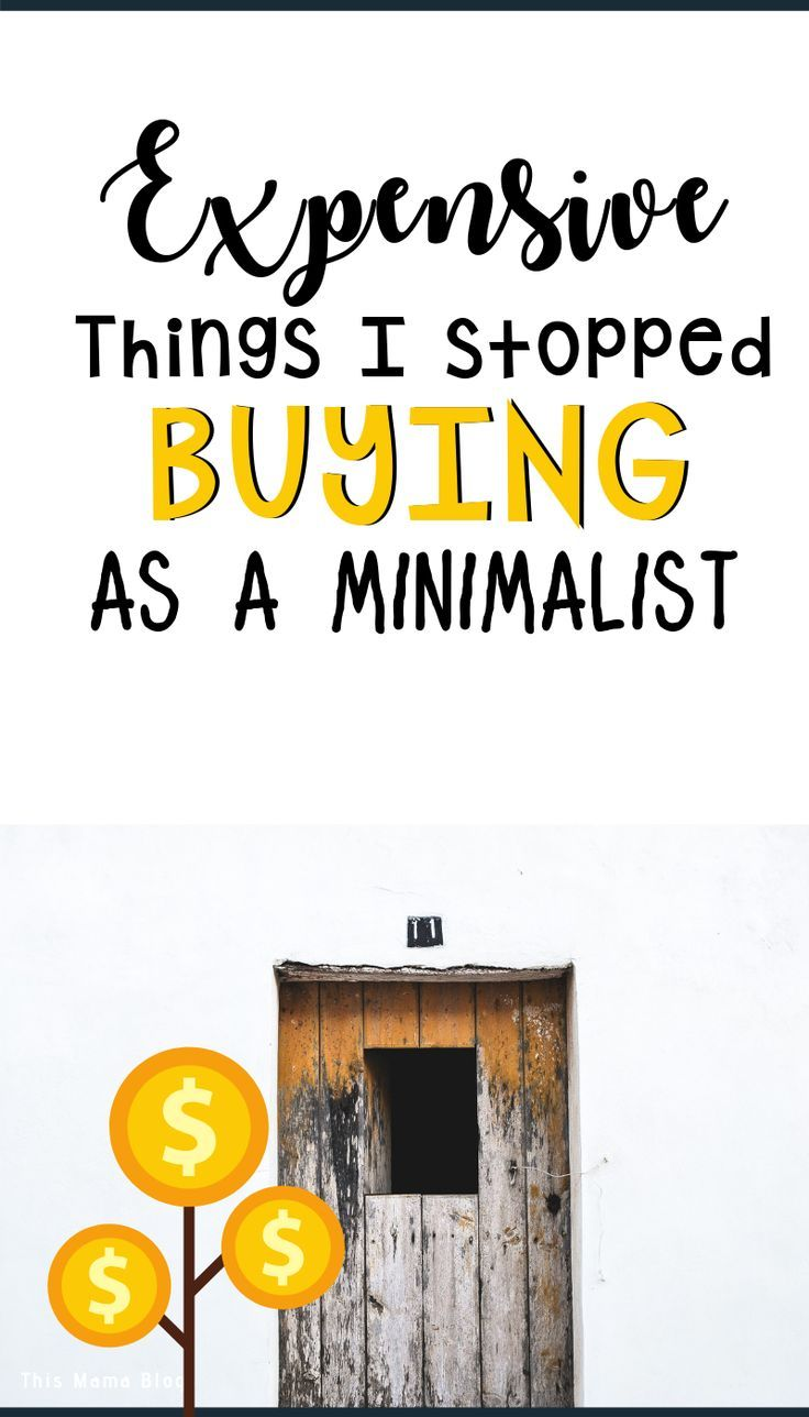 I've stopped buying many things since going minimalist. These are just a few...