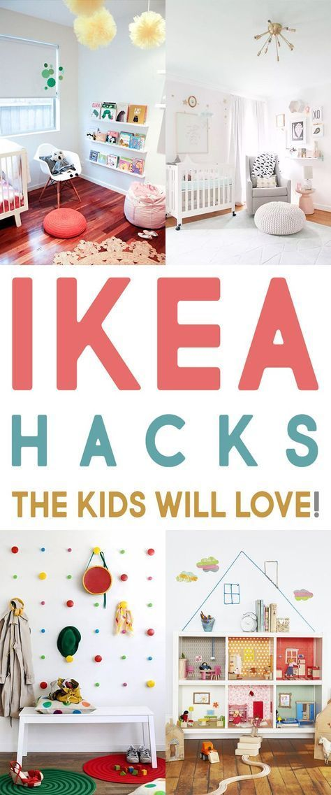 IKEA Hacks the Kids Will Love #IKEA #IKEAHACK #IKEAHacks #IKEAHACKKIDS #Kids