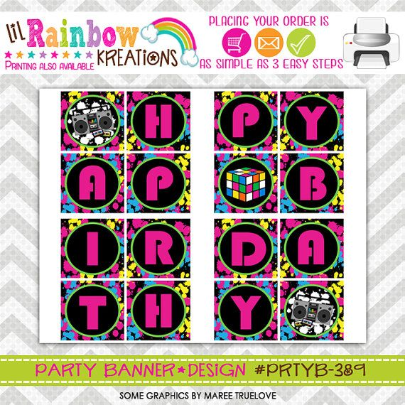 PRTYB-389: DIY - Totally Awesome 80's  Party Banner on Etsy, $12.89 AUD
