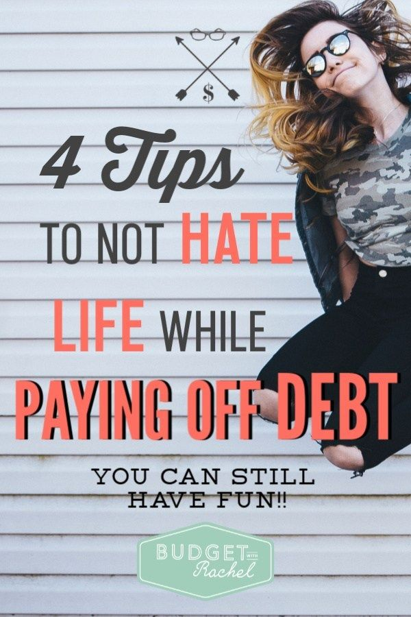 Paying off debt can get a little tiresome if it doesn't happen right away. Most ...